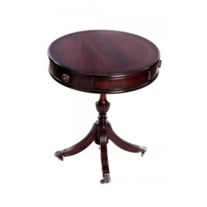 Ashmore Mahogany Drum Table